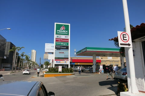 Gas Stations in Mazatlán